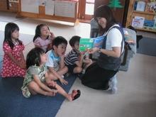 日本語教師スペシャルプログラム