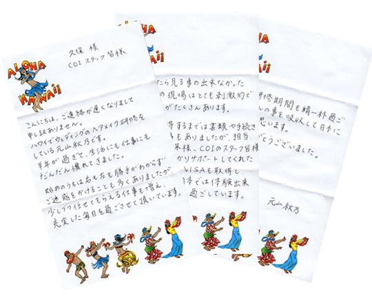元山 秋乃 さん (ハワイ ブライダルヘアビューティー(美容師) 12ヶ月)